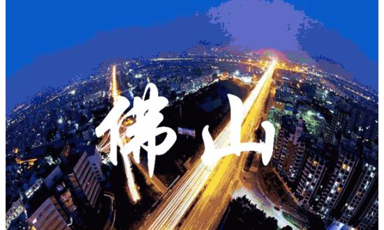 把握機遇 疫情之后迅速打開市場 第二十九屆中國新型纖維、紗線面對面洽談會——走進佛山產業集群將在5月召開