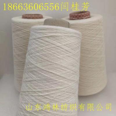 赛络纺纯棉粗支纱2支3支4支6支8支 针织起绒纱 针织毛圈纱
