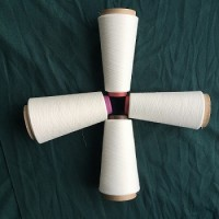 特惠 丝光棉纱32支——120支股线、可染色
