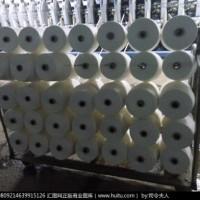 人棉纱16涡流纺16