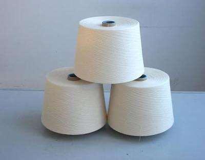新型纤维纯纺及混纺系列纱线