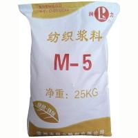 M-5纺织浆料