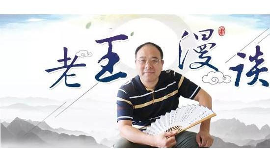 良好棉花协会(BCI): 一种先进的理念,一个绝妙的创意!