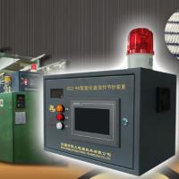 CCZ-9A智能化波浪竹节纱装置
