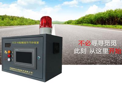 CCZ-8高精度智能化竹节纱装置
