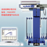 全自动单纱强力仪YG029PC