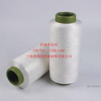 锌抗菌抗紫外涤纶 75D/72F
