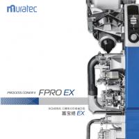 FPRO EX