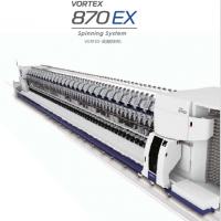 VORTEX 870 EX