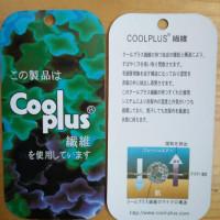 台湾coolplus 1.4dx38mm