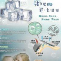 台湾冰氧吧锌玉纤维75D100D150D