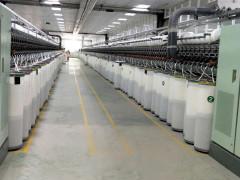 宜宾新丝路纺织有限公司