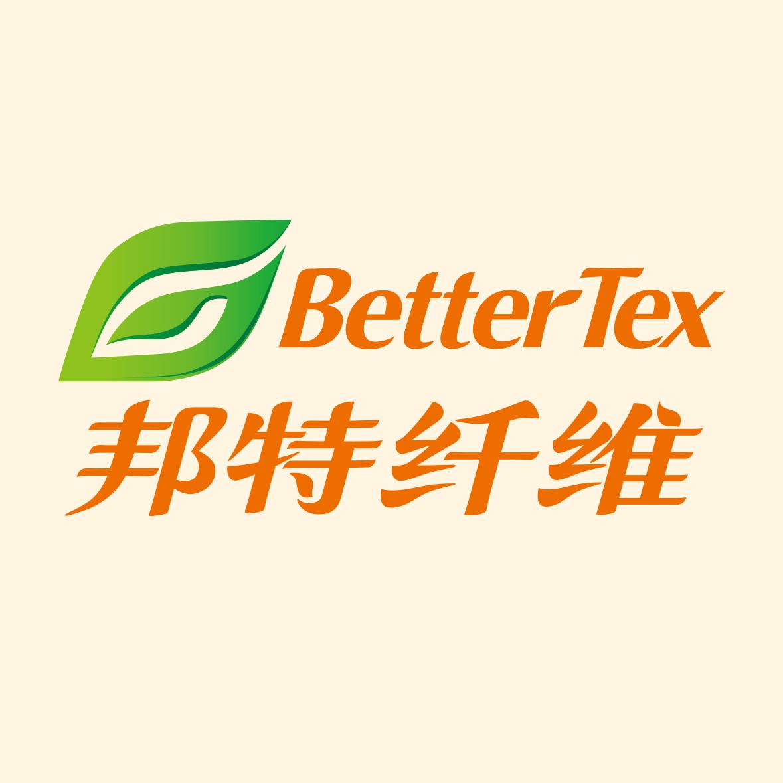 青島邦特生態紡織科技有限公司