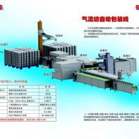 DY1698-QA型 气流纺包装系统