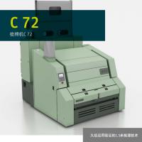 高性能梳棉机 C 72