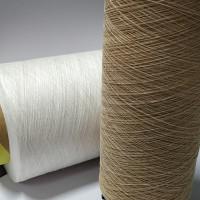 16S驼色(有色涤纶,晴纶,羊毛)