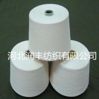 竹纤维100%21S--60S
