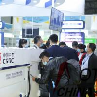 2021第二十一届中国国际电机博览会暨发展论坛