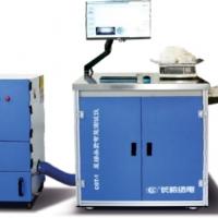CGT-1快速原棉杂质测试仪