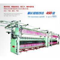 HCP2025PLUS智能组合式粗纱机