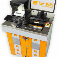 CFAC100全自动快速原棉含杂率测试仪
