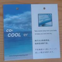 吸湿排汗co-cool er 75d100d150d