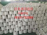 竹纤维32支