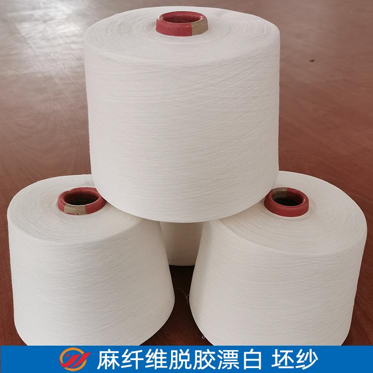 5S-80S漂白麻棉纱线