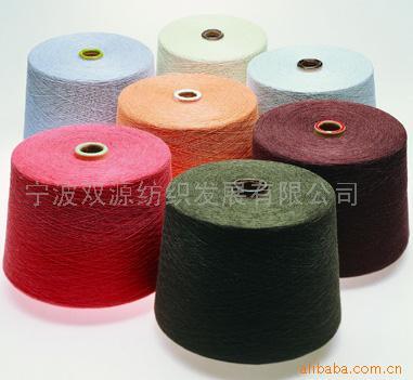 棉.毛混纺色纺纱