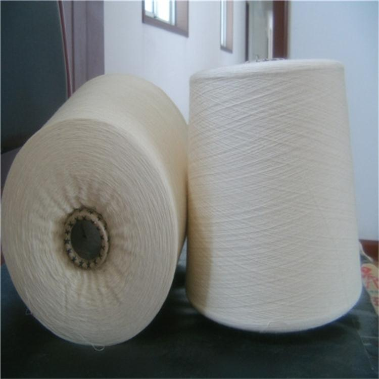 涡流纺精梳纯棉纱/精梳全棉纱20支30支40支单纱